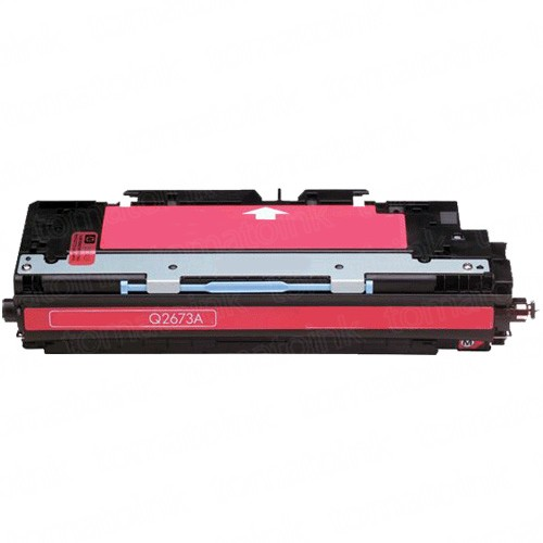 HP 309A Q2673A Magenta Laser Toner Cartridge