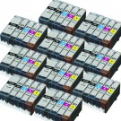 Canon PGI-220 & CLI-221 Black & Color 50-pack Ink Cartridges